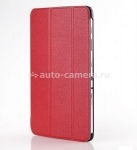 Кожаный чехол для Samsung Galaxy Note 2 (N7100) Yoobao iSlim Leather Case, цвет red