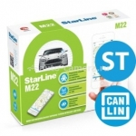 StarLine M22 CAN+LIN ST
