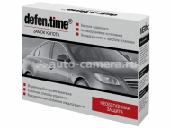 Замок DefenTime V4 Focus 3